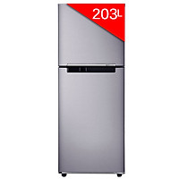 Giá Tủ Lạnh Inverter Samsung RT20HAR8DSA/SV (203L)