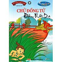 [Download sách] Cổ Tích Việt Nam: Chử Đồng Tử - Đầm Nhất Dạ