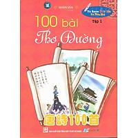 Hình ảnh download sách 100 Bài Thơ Đường (Tập 1)