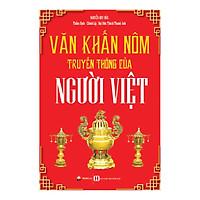 [Download Sách] Cẩm Nang Du Lịch Việt Nam Qua Hình Ảnh - Sài Gòn