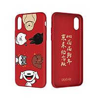 Ốp Điện Thoại Dành Cho Iphone X Dostyle JOY Edition