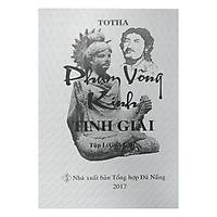 [Download Sách] Phạm Võng Kinh (Tập 1) - Giới Giải