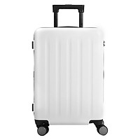 Vali Du Lịch Xiaomi 90 Point Luggage 28 Inch