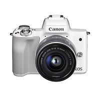 Máy Ảnh Canon EOS M50 (Ống Kính Đôi 15-45 + 55-200) - Trắng