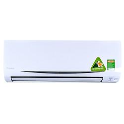 Máy Lạnh Inverter Daikin FTKC25QVMV/RKC25QVMV (1.0 HP)
