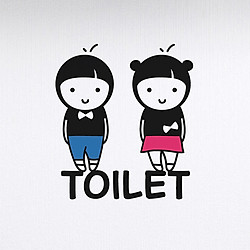 Decal Dán Tường NineWall Toilet-Couple DW001