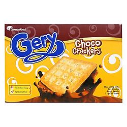 Bánh Quy Sôcôla Garudafood Gery Choco Crackers (11g x 20 Thanh)