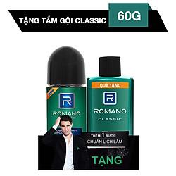 Lăn Khử Mùi Romano Classic (50ml) - Tặng Kèm Tắm Gội 2 Trong 1 Classic (60g)