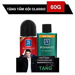 Lăn Khử Mùi Romano Attitude (50ml) - Tặng Kèm Tắm Gội 2 Trong 1 Classic (60g)