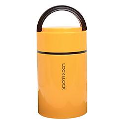 Bình Đựng Thức Ăn Giữ Nhiệt Column Food Jar Lock&Lock LHC8022ORG (750ml) - Cam