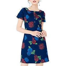 Đầm Suông Hoa Hồng Phối Nút Thời Trang  Eden D205 - Xanh Đen