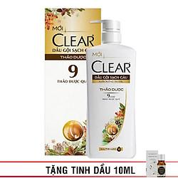 Dầu Gội Sạch Gàu Nuôi Dưỡng Da Đầu Clear Thảo Dược (650g) - 67138824