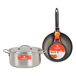 Bộ Nồi Chảo Chống Dính Happy Cook N24-SRY/NSF24CRL (24cm)