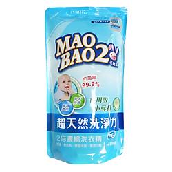 Nước Giặt Thiên Nhiên Baking Soda Đậm Đặc 2 Lần Mao Bao 800g