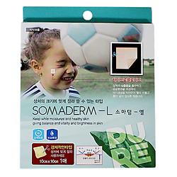 Băng Keo Somaderm - L - Hỗ Trợ Làm Lành Vết Thương Young Chemical 20g