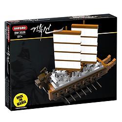 Đồ Chơi Lắp Ráp Oxford - Mini Turtle Ship BM3526