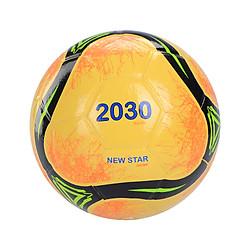 Banh Đá Legend 2030