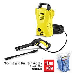 Máy Phun Rửa Áp Lực Cao Karcher K 2 Basic OJ - Tặng Nước Rửa Giúp Làm Sạch Vết Bẩn (6.295-386.0)