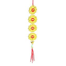 Dây Trang Trí Tết - Hoa Mai Size Nhỏ (5 Dây)