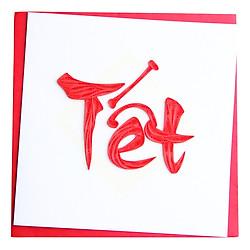 Thiệp Tết Giấy Xoắn Việt Net 15 x 15 - VN1NY115050C1