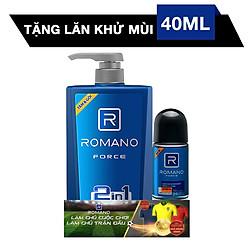 Dầu Tắm Gội 2 Trong 1 Dành Cho Nam Romano Force (650g) - Tặng Lăn Khử Mùi 40ml