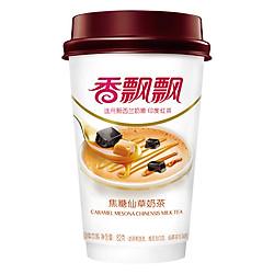 Trà Sữa Xiang Piao Piao Vị Caramel Thạch Đen Caramel Mesona Chinensis (82g)