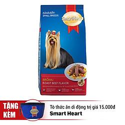 Thức Ăn Cho Chó Nhỏ SH Hương Vị Thịt Bò Nướng - 1.5kg