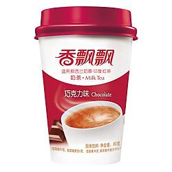 Trà Sữa Xiang Piao Piao Vị Socola Chocolate (80g)