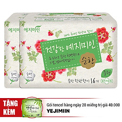 Combo 2 Gói Băng Vệ Sinh Yejimiin Mild Cotton 16 Miếng Size M - Tặng 1 Gói Tencel Hàng Ngày 20 Miếng Trị Giá 40.000đ