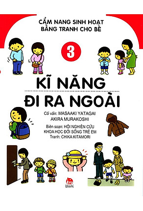 Download sách Cẩm Nang Sinh Hoạt Bằng Tranh Cho Bé (Tập 3) - Kĩ Năng Đi Ra Ngoài