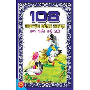 108 Truyện Đồng Thoại Hay Nhất Thế Giới
