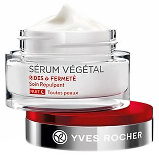 Kem Chống Nhăn Và Làm Săn Chắc Da Ban Đêm Yves Rocher Night Care Wrinkle And Firmness (50Ml) - Y102314