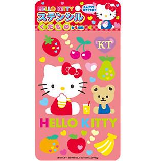 Khuôn Vẽ Hello Kitty Stencil
