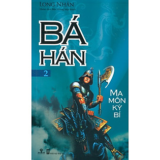 Bá Hán 2 - Ma Môn Kỳ Bí