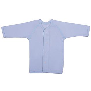 Áo Cài Giữa Ilumino Khuy Bấm Size 50 - Xanh Nhạt