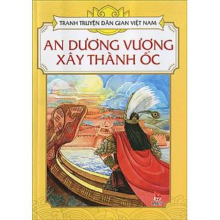 Tranh Truyện Dân Gian Việt Nam - An Dương Vương Xây Thành Ốc (Tái Bản 2014)
