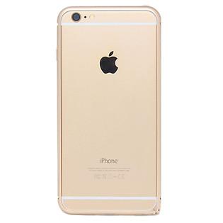 Ốp Viền Baseus Arc Bumper Cho Iphone 6  - Vàng Đồng