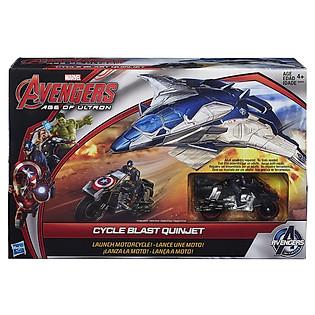 Mô Hình Avengers - Captain America Cùng Phi Thuyền Chiến Đấu B0425AS10