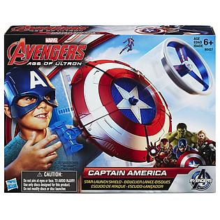 Mô Hình Avengers - Khiên Captain America Phóng Đĩa Xoay B0427AS10