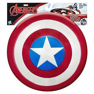 Mô Hình Avengers - Khiến Chiến Đấu Captain America 2015 B0444AS10