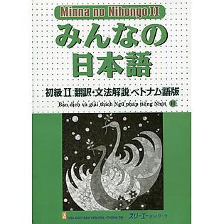 Minna No Nihongo II