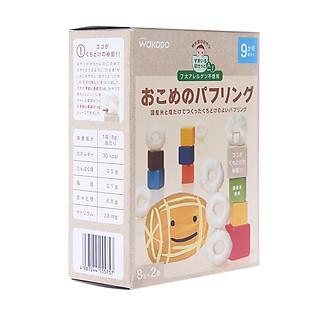 Bánh Vòng Cốm Gạo Wakodo - TA1 (Cho Bé Từ 9 Tháng Trở Lên)