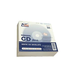 Bao Đĩa CD Trắng Toppoint 12.5 X 12.5 Cm (50 Cái/Lốc)