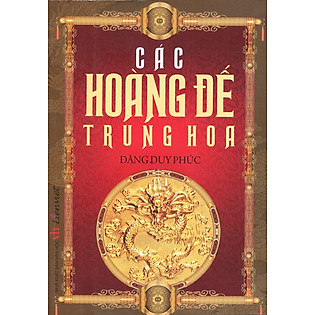 Các Hoàng Đế Trung Hoa