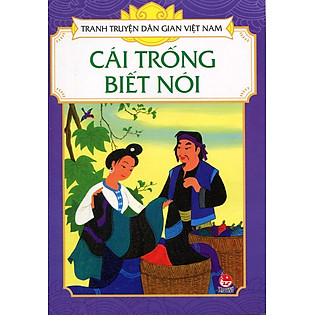 Tranh Truyện Dân Gian Việt Nam - Cái Trống Biết Nói