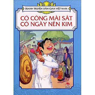 """""""Tranh Truyện Dân Gian Việt Nam - Có Công Mài Sắt, Có Ngày Nên Kim"""""""