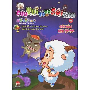 Cừu Vui Vẻ Và Sói Xám - Tập 48