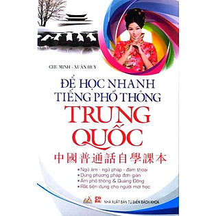 Để Học Nhanh Tiếng Phổ Thông Trung Quốc (2013)