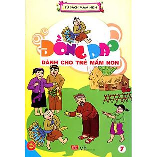 Đồng Dao Dành Cho Trẻ Mầm Non (Tập 7)