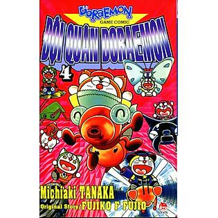 Đội Quân Doraemon (Tập 4)